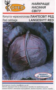 Семена капусты к/к Лангесвит Ред 100 гр. Коуел