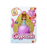 Кукла Кармела Макиато (10 см), Cuppatinis