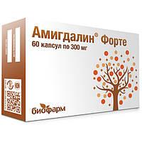 Витамин В-17 / Амигдалин , Лаетрил(300мг)  60 капс.