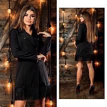 """Стильное короткое платье-пиджак """"Becky"""" с отложным воротником и бахромой (2 цвета), фото 3"""