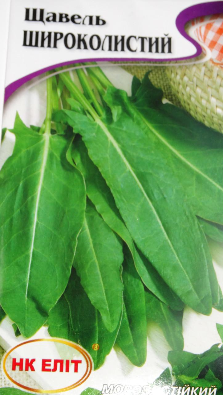 Семена  щавеля 3г  сорт Широколистный