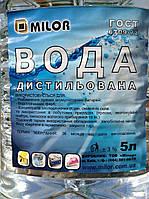 """Вода Дистиллированная ГОСТ """"Милор""""  5 л"""