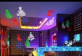 Лазерный проектор с праздничной анимацией, фото 2