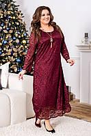 """Нарядное гипюровое платье-трапеция """"LORAN"""" с длинным рукавом (большие размеры)"""