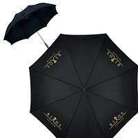 Зонт складной автоматический, 10 цветов, с нанесением логотипов, для подарка и в рекламных целях, фото 1