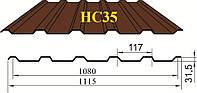 Профлист кровельно-стеновой НС35