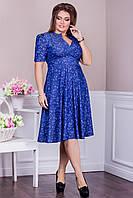 774dc4a9178 А-силуэтное Платье со Шлейфом — Купить Недорого у Проверенных ...