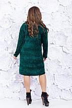"""Вязаное платье прямого кроя """"SOFT"""" с шарфом в комплекте (большие размеры), фото 3"""