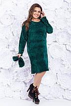 """Вязаное платье прямого кроя """"SOFT"""" с шарфом в комплекте (большие размеры), фото 2"""