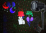 Лазерный проектор Star, фото 2