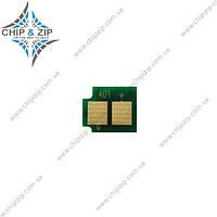 Чип HP Color laserJet CP4005/ 4005n/ 4005dn Dedicated ( CB401A, CYAN, 7.5K )