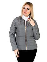 Женская демисезонная куртка IRVIC 50 Серый, КОД: 259062