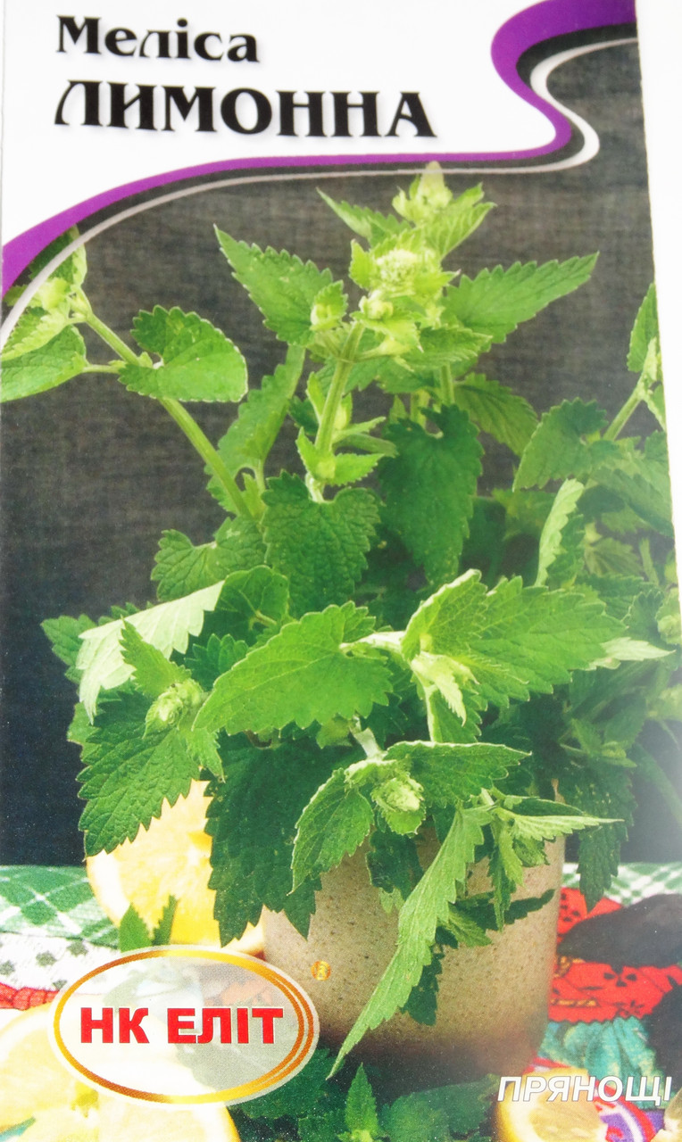 Семена мелиссы лимонной 0.3 г