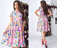 Яркое летнее платье с отрезной пышной юбкой