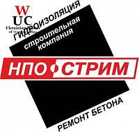 РЕМСТРИМ-ТМ Ведро - 25 кг