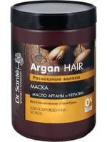 Маска для волос 1000 мл Dr.Sante Argan Hair