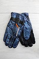 Перчатки мужские синие 1576