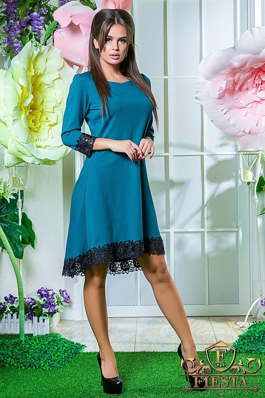 3b2aa5bc8bb Коктейльное Платье с Асимметричным Низом