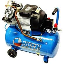 Воздушный компрессор RIPPER JN 50L
