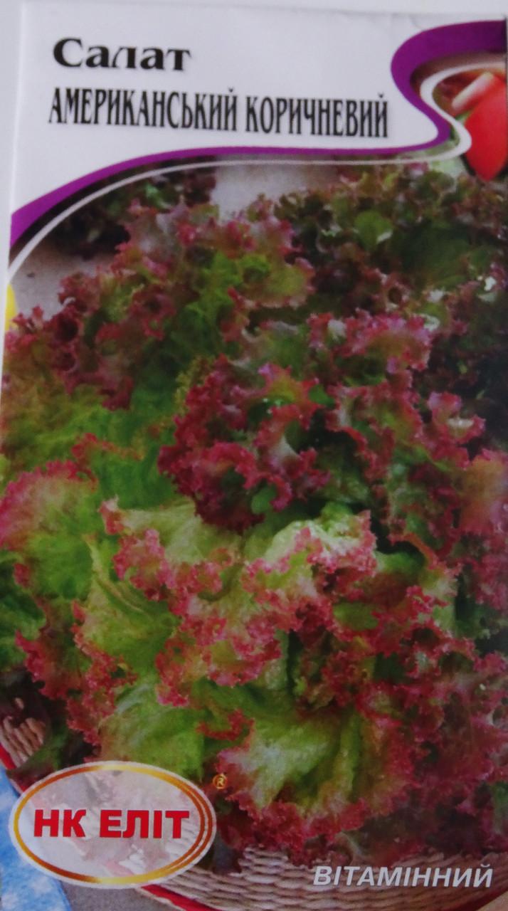 Семена салата 1гр. сорт Американський коричньовий