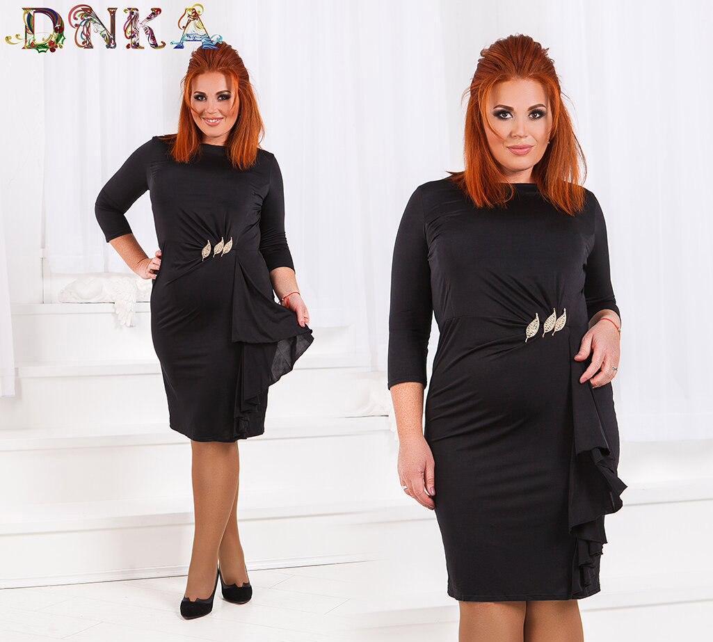 4f1e91d517a Черное Платье с Брошками на Поясе и Воланами — в Категории