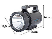 Ліхтар BAILONG CREE XML T6 LED, фото 3