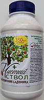 Чистый ствол 350 мл + медный купорос 100гр (весенняя обработка сада)