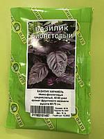 Cемена Базилика сорт Карамель фиолетово-зеленый10 гр ТМ Агролиния