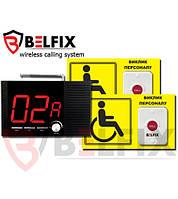 Комплект 2-x кнопок вызова для инвалидов + табло BELFIX-SET-HELP 3, фото 1