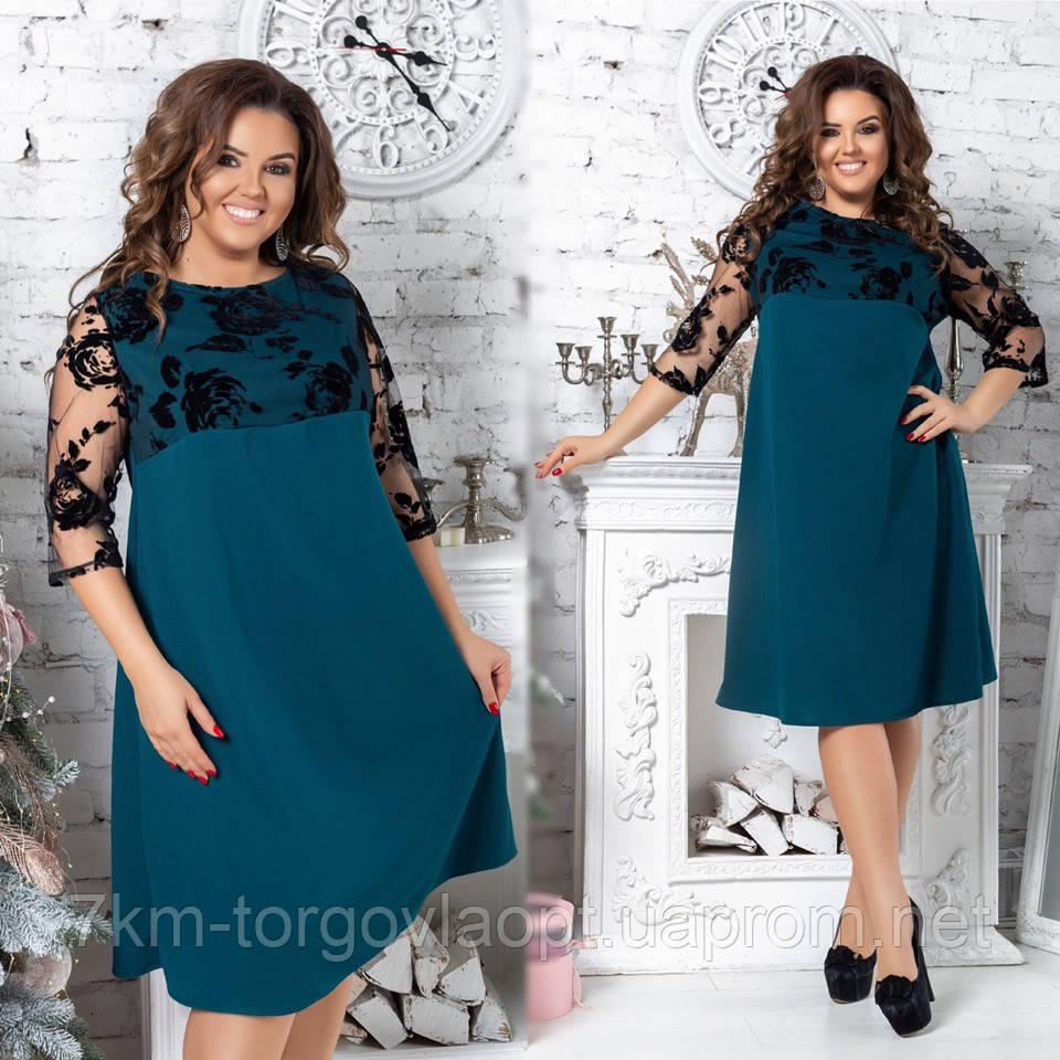 24ad540e1996cb9 Женское вечернее платье больших размеров 48+: продажа, цена в Одессе ...