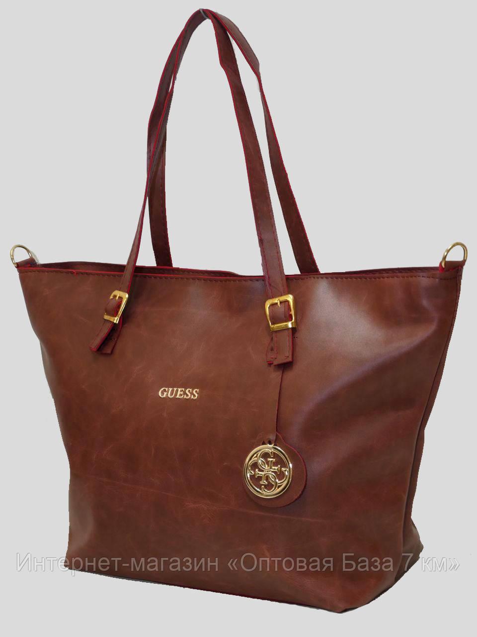 8ea7618d1c51 Женская сумка