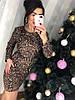 Трикотажное платье с леопардовым принтом. Размер: М-42, Л-44 .ХЛ-46. Цвет: коричневый (0352), фото 4