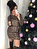 Трикотажное платье с леопардовым принтом. Размер: М-42, Л-44 .ХЛ-46. Цвет: коричневый (0352), фото 5