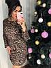 Трикотажное платье с леопардовым принтом. Размер: М-42, Л-44 .ХЛ-46. Цвет: коричневый (0352), фото 7