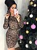 Трикотажное платье с леопардовым принтом. Размер: М-42, Л-44 .ХЛ-46. Цвет: коричневый (0352), фото 9