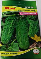 Семена огурца  5гр сорт Дальневосточный-6