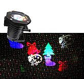 Лазерный проектор Star, фото 3