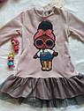 Детское платье с люрексом с куколкой LOL Размеры 98 104  Тренд сезона, фото 4