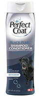 8in1 Black Pearl Shampoo Conditioner - Шампунь-кондиционер для собак с темной шерстью