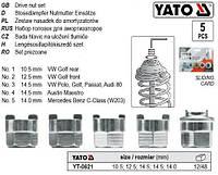 Набір насадки для амортизаторів 10,5; 12,5; 14,5; 14,5; 14,0 5 штук YATO-0621