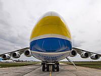 Назначение пенсий по выслуге  лет работникам авиации и льотно-испытательного состава