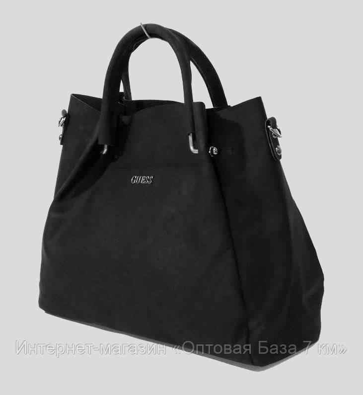50bdf35c0fa0 Женская сумка