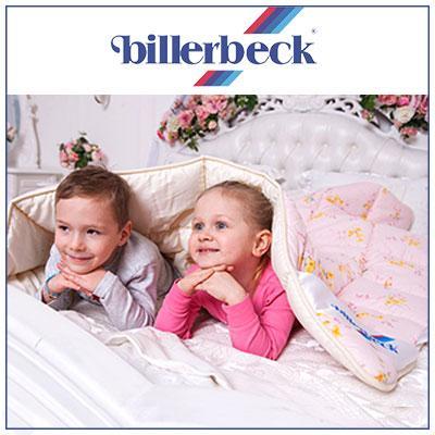 Одеяла и подушки Billerbeck