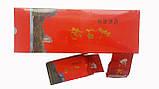 Китайский элитный чай Да Хун Пао в подарочной упаковке 160 гр., фото 2