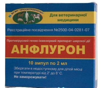 Анфлурон 2МО 2мл №10