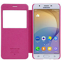 Чехол-книжка Nillkin Sparkle на Samsung J5/J530 (2017) Pink (16072040)