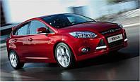 Ходовые огни Ford Focus 2012-