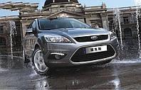 Ходовые огни Ford Focus Sedan 2008-2012