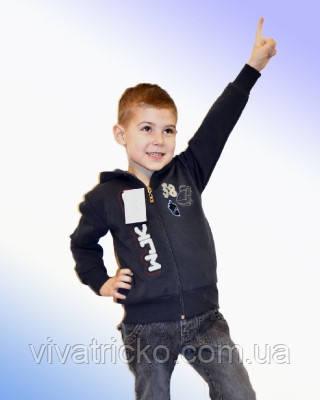 Кофта для мальчика  на молнии м 9573