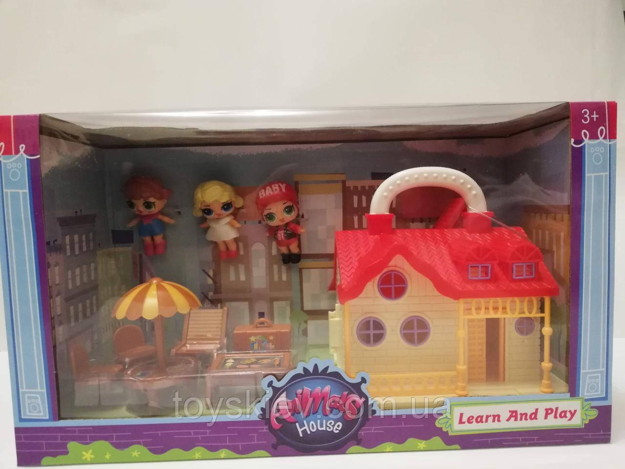Игровой набор ЛОЛ  Lol домик с куклами LOL-629